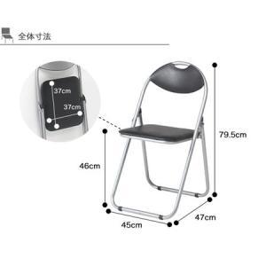 パイプ椅子 パイプいす 椅子 折り畳みイス 折...の詳細画像3