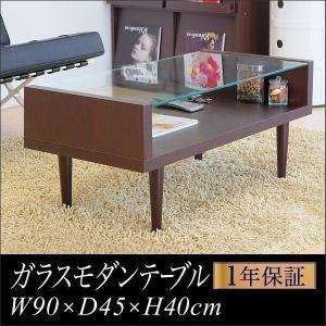 テーブル センターテーブル ガラステーブル リビングテーブル ローテーブル 収納 コレクション...