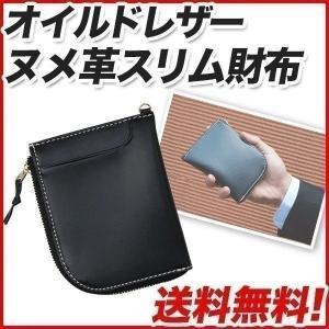 財布 メンズ  コインケース 小銭入れ 財布 さいふ サイフ メンズ コンパクト 送料無料 セール|l-design