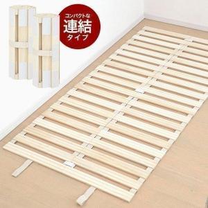 すのこマット ロール式 すのこベッド ダブルベッド 桐 コンパクト 送料無料|l-design