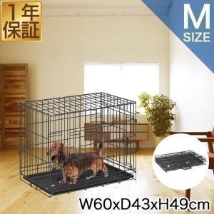 ペットケージ ペットゲージ ドッグケージ ドッグサークル 小型犬用 スチールケージ ペットサークル Mサイズ 送料無料|l-design