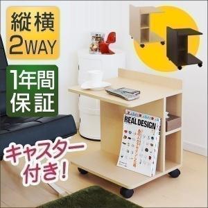 サイドテーブル リビングワゴン サイド テーブル サイドワゴン ソファーテーブル ナイトテーブル ベッドサイド|l-design