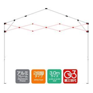 タープテント専用パーツ クロス柱セット[1セット]  アルミフレーム 3.0mサイズ 2段脚タイプ G3第3世代|l-design