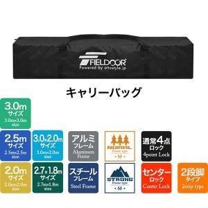 2014年 2段脚タイプ用  タープテント バッグ 収納袋|l-design