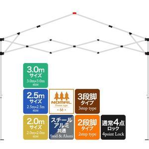 タープテント専用パーツ 屋根トップパーツ[全タープ共通]  スチール/アルミフレーム 3.0m 2.5m 2.2m 1.8mサイズ 2段/3段脚タイプ G2第2世代 G3第3世代|l-design