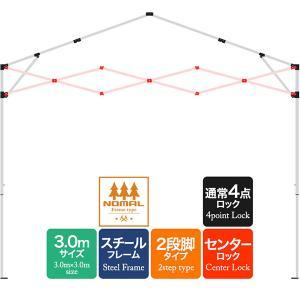 タープテント専用パーツ クロス柱セット[1セット]  スチールフレーム 3.0mサイズ 2段脚タイプ G2第2世代 G3第3世代|l-design