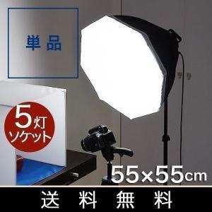 撮影照明セット 撮影用ライト ストロボ 5灯ソケット ディフューザー LED 電球 撮影 キット 撮影機材 写真 カメラ スタンド カメラアクセサリー 送料無料|l-design