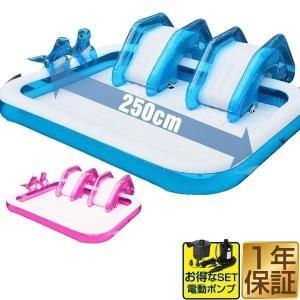 ビニールプール 大型 プール 家庭用プール 滑り台 すべり台 2台付 子供用 大きい ファミリープール 電動ポンプ 空気入れ 水あそび 人気 送料無料|l-design