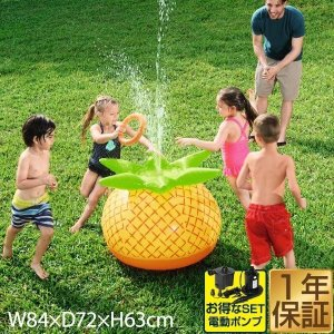 プール ビニールプール 噴水 シャワーボール パイナップル 輪投げ わなげ 電動ポンプ 空気入れ 家庭用プール 水遊び 水あそび おもちゃ ふんすい 送料無料|l-design