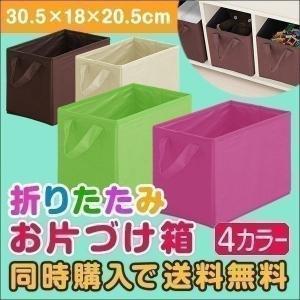 【ラックと同時購入で送料無料】収納ボックス 収納ケース 収納グッズ お片づけ箱 おしゃれ おすすめ l-design