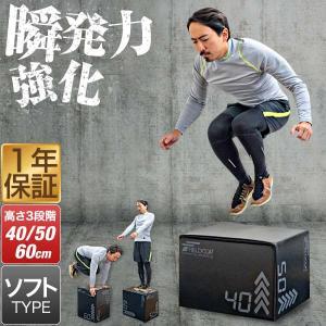 ビーチボール 34cm 海水浴 プール 【メール便】 送料無料|l-design