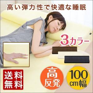 高反発枕 枕 まくら 高反発 ロング 安眠 快眠 まくら ロングピロー ダブルサイズ 100cm 肩こり 首こり 解消の写真