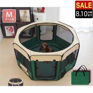 ペットサークル 八角形 犬 ケージ ゲージ ペットケージ メッシュ 折りたたみ 仕切り Mサイズ 送料無料|l-design