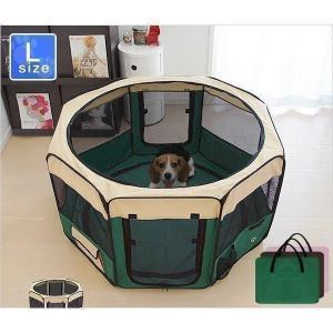 ペットサークル 八角形 犬 ケージ ゲージ ペットケージ メッシュ 折りたたみ 仕切り Lサイズ 送料無料|l-design