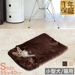 ペット用クッション ペット用ベッド ペット用寝袋 犬用 猫用 Sサイズ|l-design