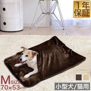 ペット用ベッド ペット用寝袋 ペット用クッション 犬用 猫用 Mサイズ|l-design