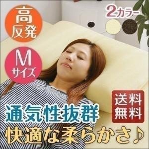 枕 高反発 まくら 高反発枕 安眠枕 快眠枕 肩こり 首こり 解消 ラテックス枕 蒸れない 通気性抜群 高反発ウレタン Mサイズ 送料無料|l-design