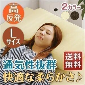 枕 高反発 まくら 高反発枕 安眠枕 快眠枕 肩こり 首こり 解消 ラテックス枕 蒸れない 通気性抜群 高反発ウレタン Lサイズ 送料無料|l-design
