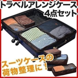 インナーバッグ バッグインバッグ トラベルポーチ 旅行用 小物入れ 収納ケース 旅行用品|l-design