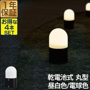 ガーデンライト センサーライト 屋外 防犯 LEDセンサーガーデンライト 電池式 自動点灯 照明器具 間接照明 丸形 方形タイプ 4個セット 送料無料|l-design