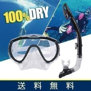 シリコンタイプ・強化ガラスを採用 ダイビングマスク&シュノーケル マスクとシュノーケルの材質は、ソフ...