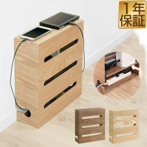 ルーターボックス ルーター収納 35×12×38cm 木製 ケーブルボックス 電源タップ収納 電源 ...