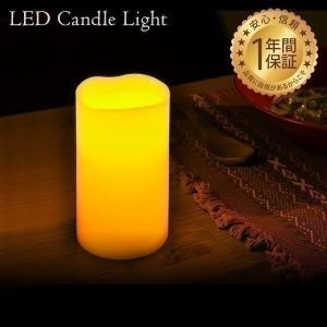LEDキャンドル LEDキャンドルライト 蝋製 ワックス Lサイズ|l-design