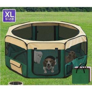 ペットサークル 八角形 犬 ケージ ゲージ ペットケージ メッシュ 折りたたみ 仕切り XLサイズ 送料無料|l-design