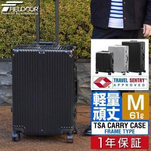 スーツケース 旅行かばん キャリーバッグ キャリーケース トランク ハードケース 中型 Mサイズ 軽量 TSAロック おしゃれ 安い 送料無料