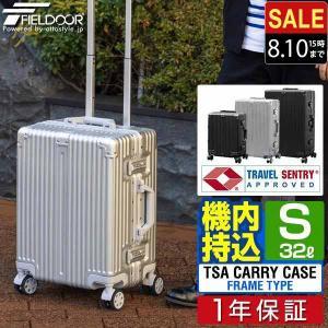 スーツケース キャリーバッグ キャリーケース 機内持ち込み 軽量 Sサイズ 小型 旅行用品 ハード おしゃれ おすすめ tsaロック ダイヤル式 旅行バッグ 送料無料|l-design
