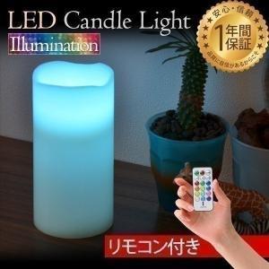 LEDキャンドル LEDキャンドルライト 蝋製 ワックス リモコン付 Lサイズ イルミネーション 装飾 照明器具|l-design