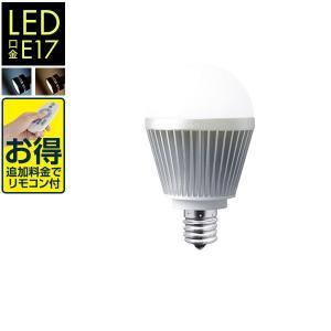 電球 led E17 LED電球 2.4GHz無線式リモコン対応 5W / 700lm / 口金E17 LEDライト 超寿命 明るい リモコン操作 照明器具 led照明 消費電力 送料無料|l-design