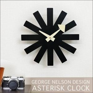 掛け時計 時計 壁掛け 掛時計 ジョージネルソン アスタリスククロック CLOCK 直径25.5cm x 奥行7cm ブラック 黒 ウォールクロック 送料無料 l-design