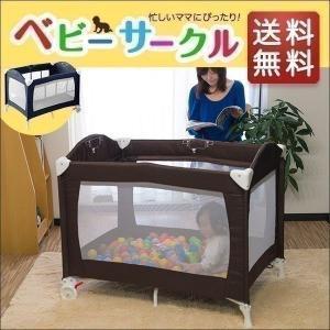 ベビーサークル プレイヤード 折りたたみ メッシュ 赤ちゃん 新生児 お昼寝 グッズ ベビーベッド 赤ちゃんベッド キャスター付き 柵 RiZkiZ 送料無料|l-design