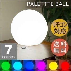 LED 間接照明 ボール型 LEDライト スタンド照明 スタンドライト フロアスタンド 照明 ボールランプ 25cm LED ボールライト 防水 防塵 お 送料無料|l-design