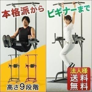 いつでも自宅で複数の本格的な筋トレが行えるトレーニングマシンです。 わざわざジムに通う手間や、マシン...