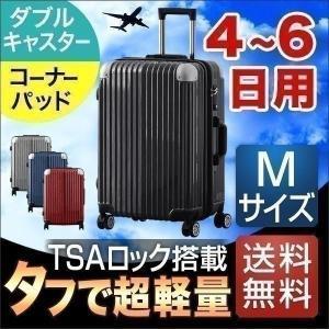 スーツケース キャリーバッグ キャリーケース 軽量 Mサイズ 大型 大容量 フレーム tsaロック ダイヤル式 旅行バッグ 旅行かばん 旅 送料無料|l-design