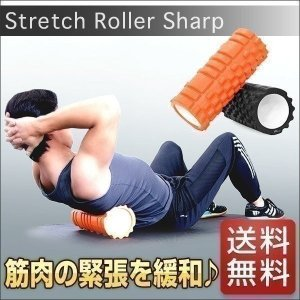 ストレッチローラー シャープ 筋膜リリース マッサージ 足 肩 首 腰 肩こり 解消 ストレッチ 器具 健康器具 フィットネス エクササイズ 送料無料|l-design