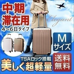 スーツケース キャリーケース キャリーバッグ 大型 軽量 お...