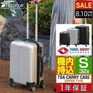 スーツケース キャリーケース キャリーバッグ 小型 軽量 お...