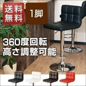 カウンターチェア 昇降 椅子 昇降式 いす 背もたれ付き 高さ調整 カウンターチェアー バーチェア キッチンチェア カウンターキッチン 送料無料 l-design