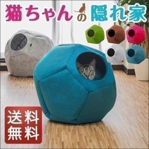 キャットハウス ペットベット ドーム型 猫用ベット キャットケイブ ドームベッド ねこ ネコ 隠れ家 ペット用品 フェルト ベッド クッション 2way 送料無料|l-design