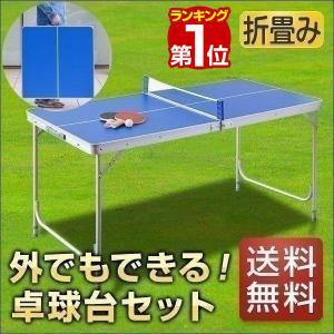 コンパクトだけど本格的?国際規格サイズ 大会で使用される卓球台と比べるとコンパクトサイズになっていま...