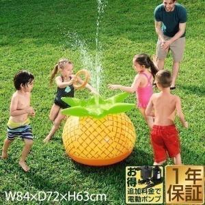 プール ビニールプール 噴水 シャワーボール パイナップル 輪投げ わなげ 家庭用プール 水遊び 水あそび おもちゃ ふんすい 送料無料|l-design
