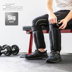 アンクルウエイト 5.0kg 2個 セット レガース式 アンクルウェイト パワーアンクル リストバンド 脚 脚用 足首 足 重り ウェイト 送料無料|l-design