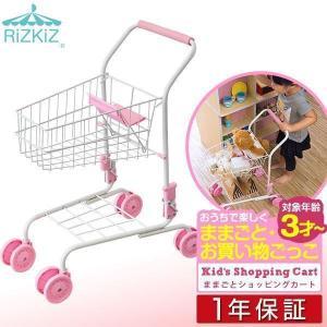 ショッピングカート カート おもちゃ ままごと 子供 おままごと お店屋さんごっこ 知育玩具 誕生日 プレゼント 子供 女の子 送料無料|l-design