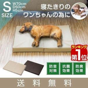 ペット 床ずれ 防止 クッション ペット用 床ずれ防止マットレス Sサイズ 70 x 50 x 5cm 介護マット ケアマット マット ペットベッド 犬 猫 シニア 送料無料|l-design