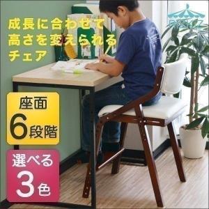 キッズチェア 椅子 子供用 木製 イス 学習チェア 学習椅子 学習イス リビング ダイニング リビング学習 子供 子ども こども 送料無料|l-design