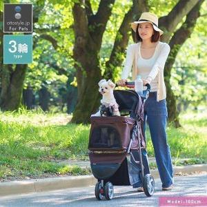 ペットカート 多頭用 コンパクト 小型犬 中型犬 3輪 折りたたみ 軽量 安い バギー ドッグカート ペットキャリー キャリーバッグ キャスター 猫 送料無料|l-design