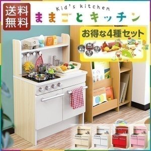 ままごと キッチン 木製 おままごと 知育玩具 台所 コンロ ままごとセット おもちゃ 誕生日 プレゼント 鍋 オプション セット 女の子 RiZKiZ 送料無料|l-design